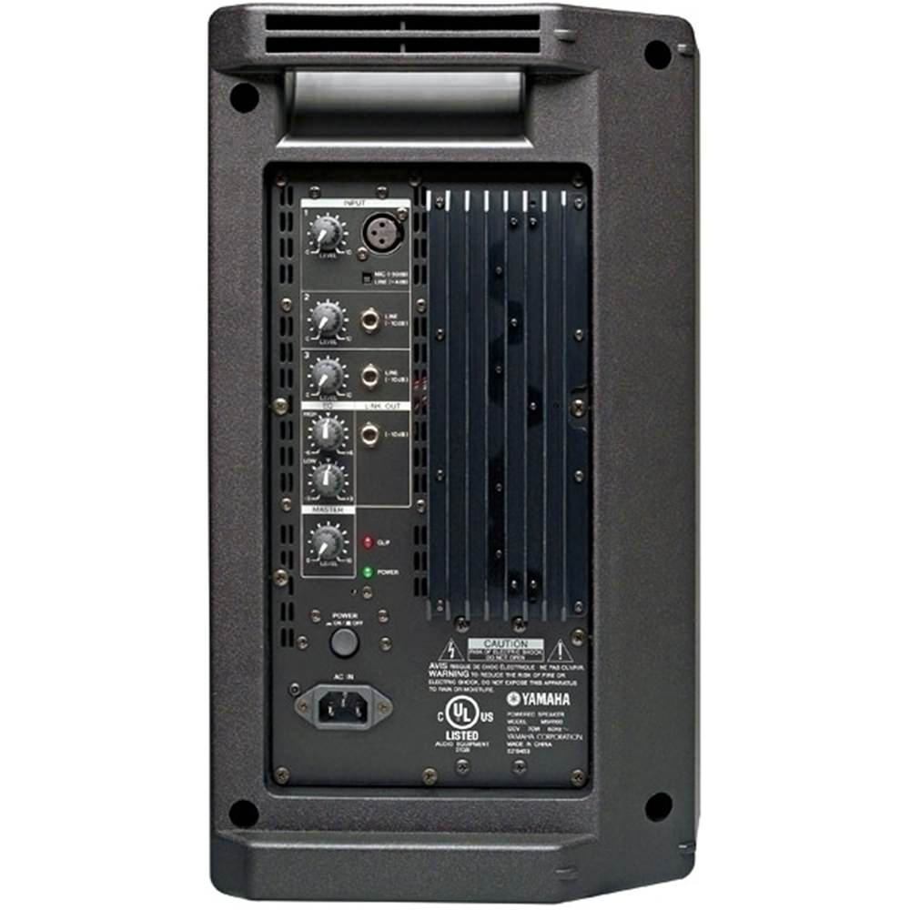 yamaha msr100 powered active pa speaker system pa