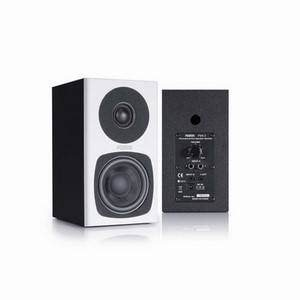 Fostex PM03D Studio Monitors White