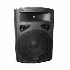 Studiospares Fortissimo 15A Active PA Speaker