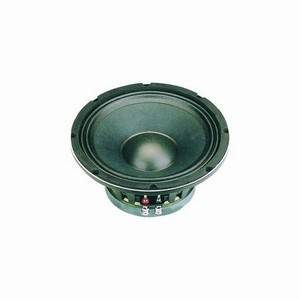"""Studiospares Fortissimo Replacement 12"""" Bass Driver"""