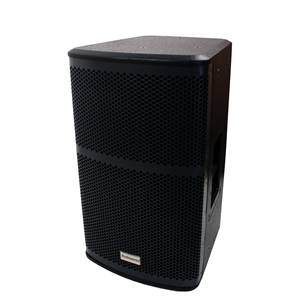 "Auditorium 2 212A 12"" Active PA Speaker"