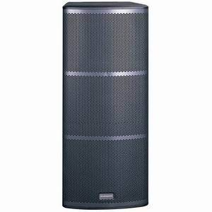 "Auditorium 2 2215A Dual 15"" Active PA Speaker"