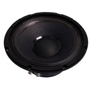 FB1016H 10'' Bass Driver Spare