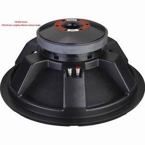 FB1216H 12 inch 8 Ohms Spare Subwoofer