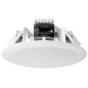 Monacor EDL-156 Ceiling Speaker Wet