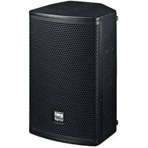 Stageline MEGA-DSP08 Active PA Speaker x1