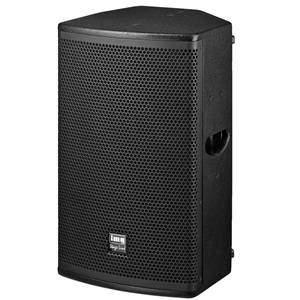Stageline MEGA-DSP10 Active PA Speaker x1