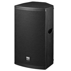Stageline MEGA-DSP12 Active PA Speaker x1