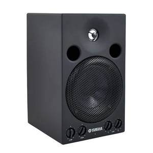 Yamaha MSP3 Studio Monitor