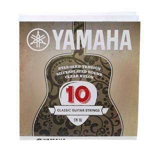Yamaha Strings Classical Nylon CN10