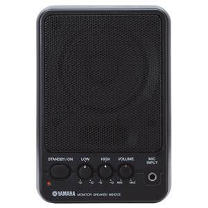 Yamaha MS101 III Powered Speaker 10W