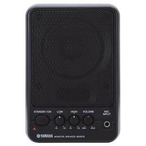 Yamaha MS101 III Powered Speaker 10W