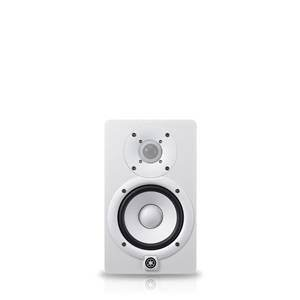 Yamaha HS5 Studio Monitor White