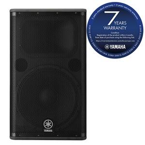 Yamaha DSR115 Active PA Speaker