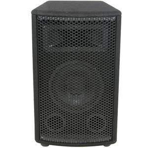 Skytec Disco PA 8-Inch Speaker x1