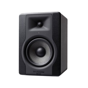 M-Audio BX5 D3 Studio Monitor single