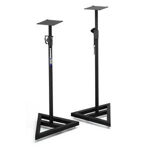 Samson MS200 Monitor Stands
