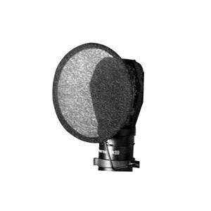 Beyerdynamic Ps740 Shield