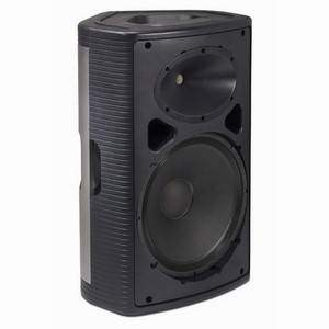 "Turbosound Milan M15 Powered 15"" PA Speaker"