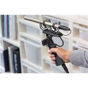 Rode PG2 Pistol Grip Shockmount NTG