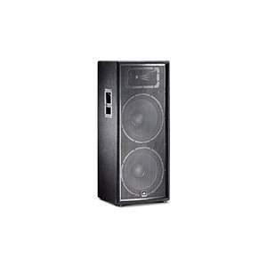 JBL JRX225 DUAL 15'' PA SPEAKER x1