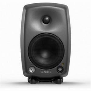 Genelec 8130A Active Studio Monitor