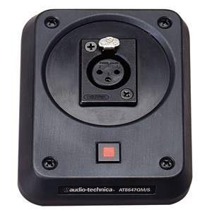 Audio Technica 8647QMS