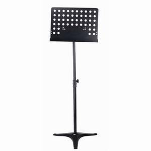 Studiospares DF52 Music Stand 3-Feet 6 Pack