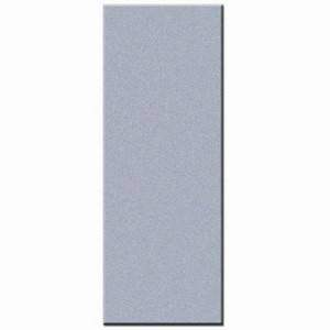 Acoustic Panel 1200 x 600mm Grey