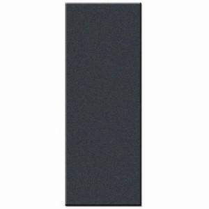 Acoustic Panel 1200 x 600mm Black