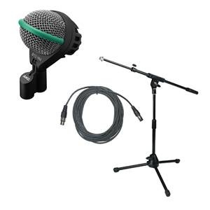 AKG D112 MkII with Stand + 10m Lead Bundle