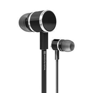 Beyerdynamic DX 160iE Ear Phones