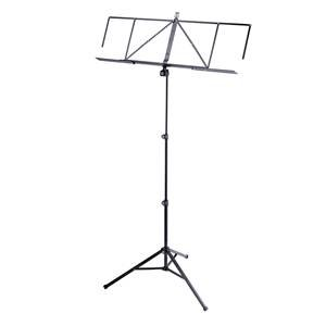 K&M 10062 Wide Music Stand 4x A4