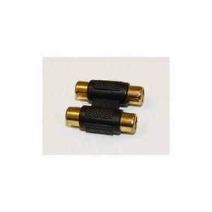 Phono Sockets x2 - Same Gold