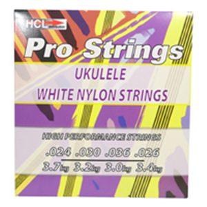 Ukulele Strings - Set of 4
