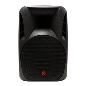 B-STOCK Fortissimo 12A MkII Active PA Speaker